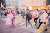 Blur movement of city people