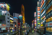 Blurred background. Night Dotonbori.