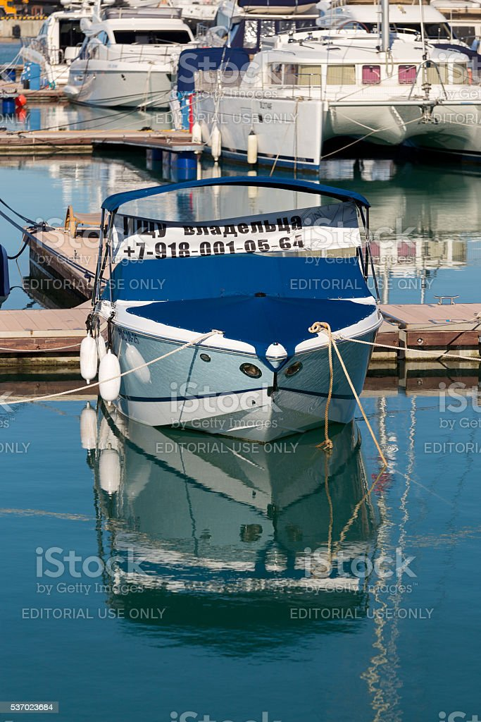 Boat for sale. Sochi. Russia stock photo