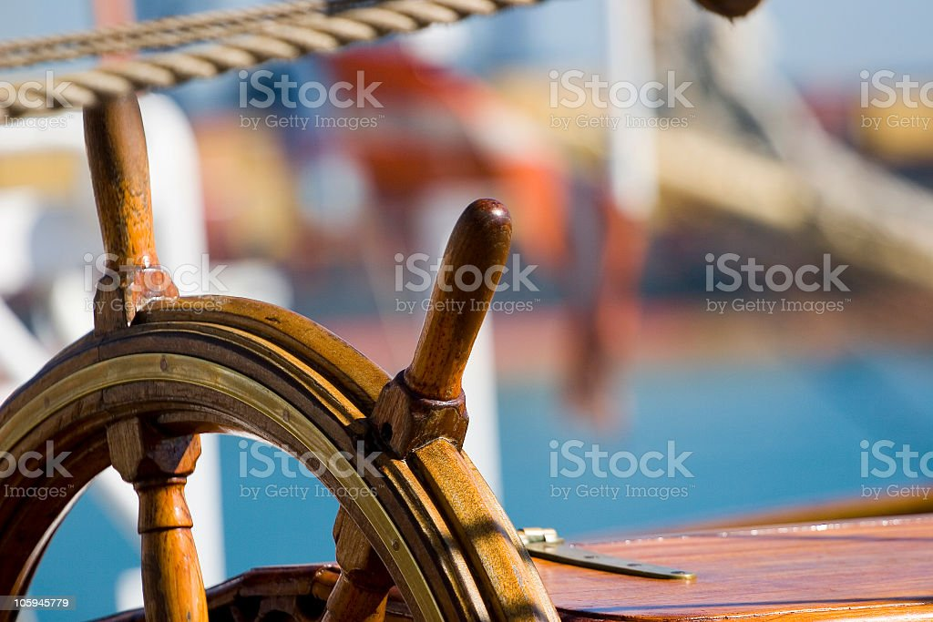 Boat rudder stock photo