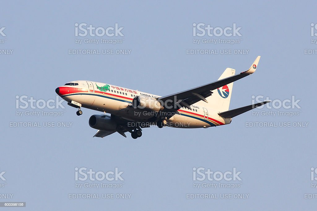 B-5245 Boeing 737-700 of China Eastern Airline stock photo
