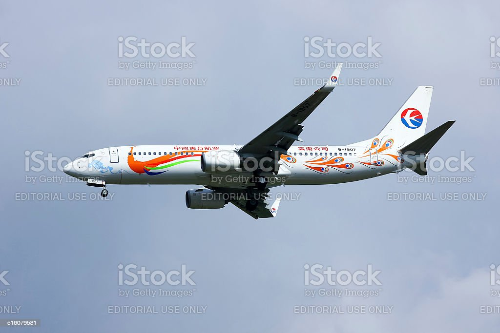 B-1907 Boeing 737-800 of China Eastern Airline stock photo