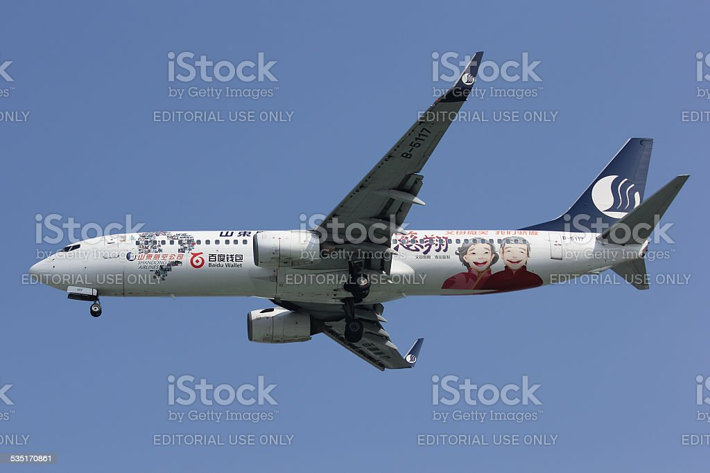 B-5117 Boeing 737-800 of Shandong Airlines stock photo