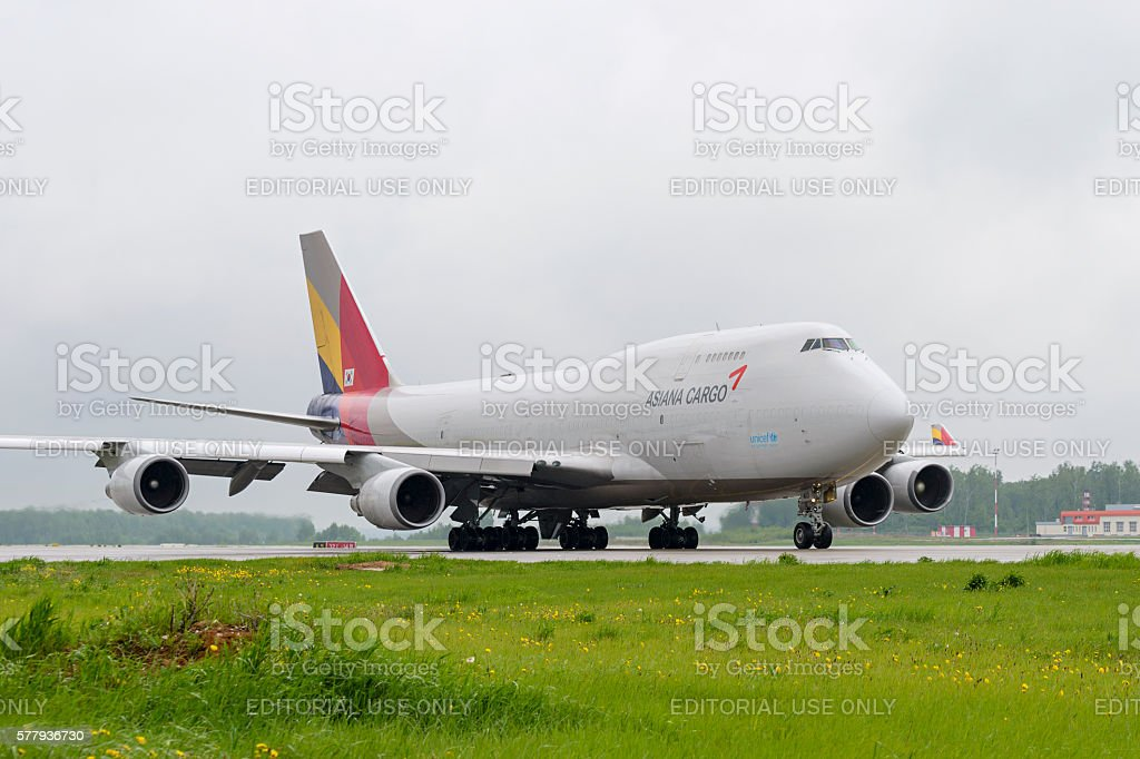Boeing 747 Asiana Cargo taxiing stock photo