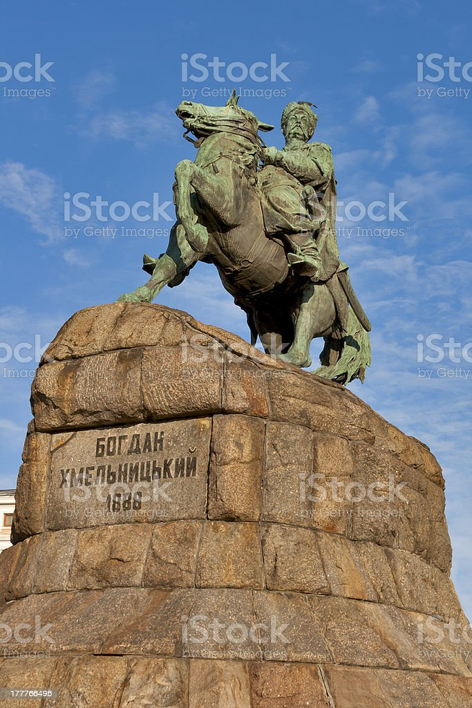 Bohdan Khmelnytsky monument in Kiev, Ukraine. royalty-free stock photo