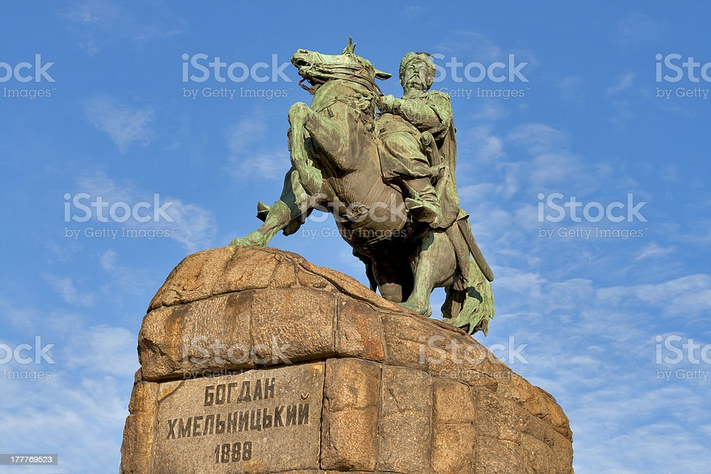 Bohdan Khmelnytsky monument in Kiev, Ukraine. royalty-free stock photo