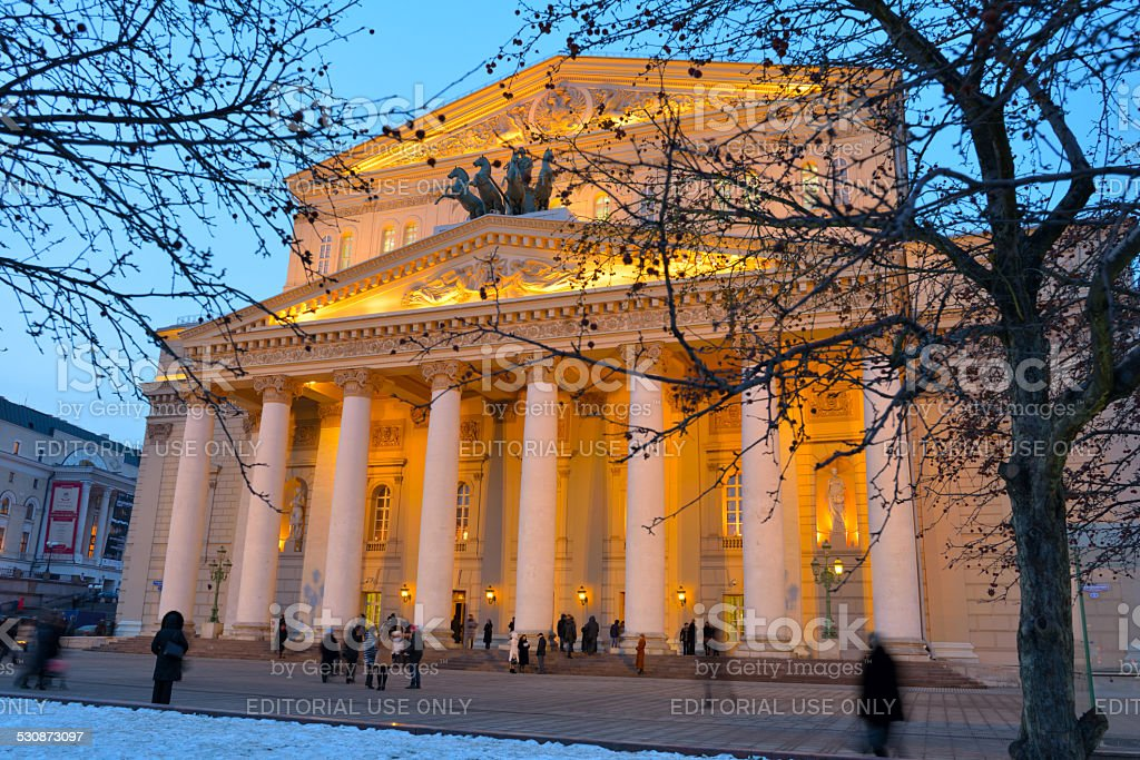 Bolshoi theater in Moscow, Russia stock photo