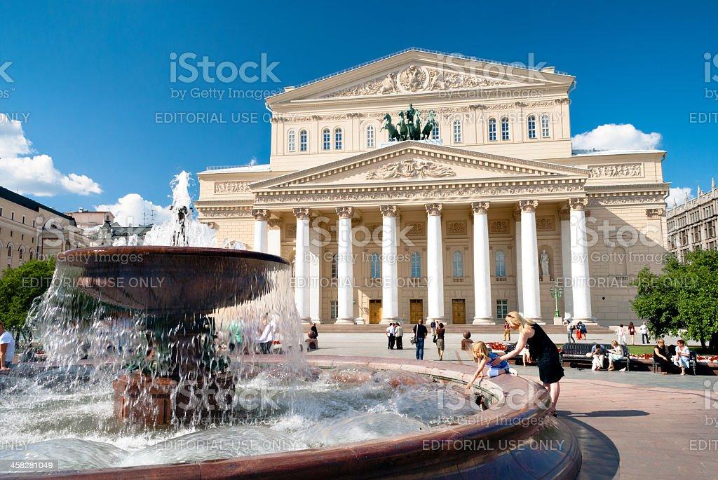 Bolshoi Theatre stock photo
