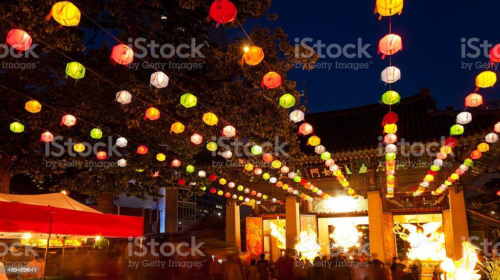 Bongeunsa Temple stock photo
