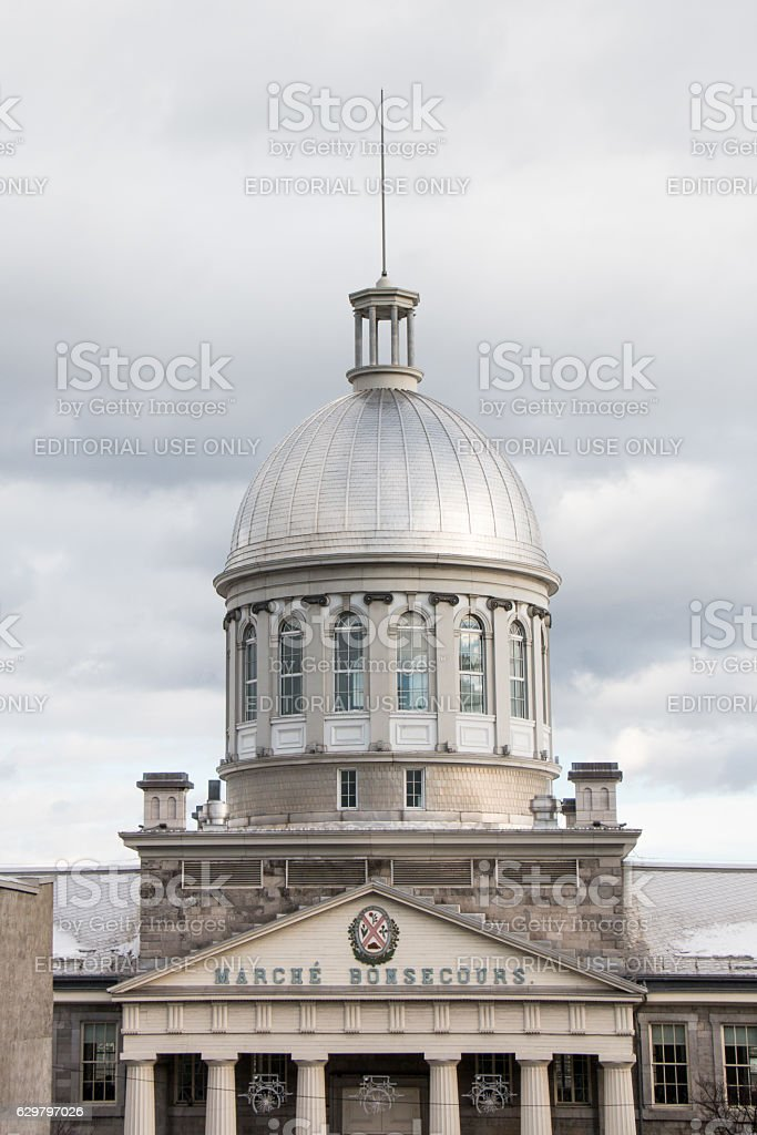 Bonsecours Market stock photo