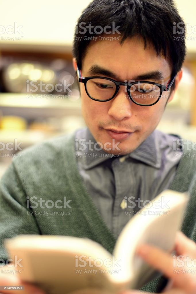 Book lover stock photo