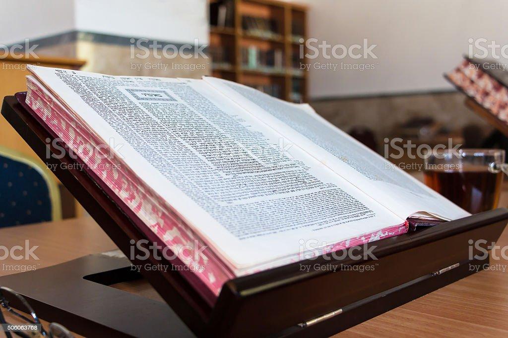 Book of Talmud study, stender Beit Midrash in hebrew stock photo