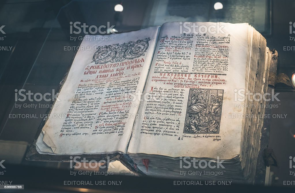 Book of the annals of the city of Kiev. XI century stock photo