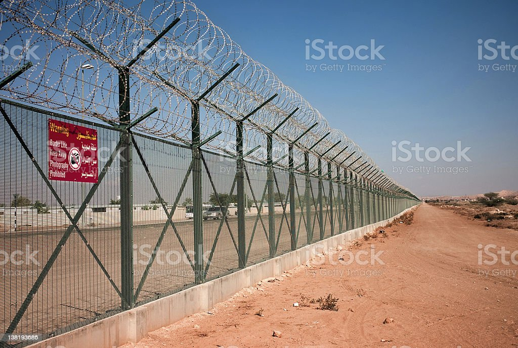Border fence in the Middle East royalty-free stock photo