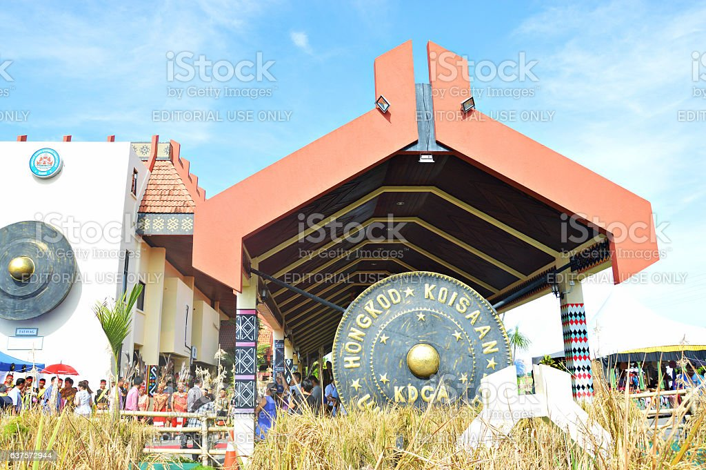 Borneo Landmark stock photo