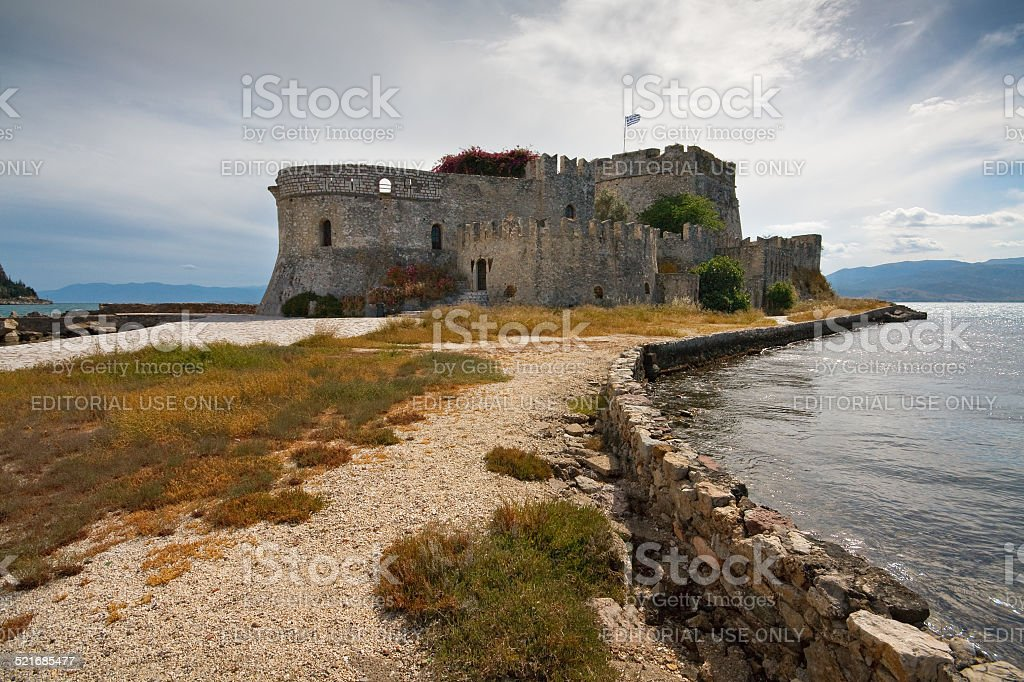 Bourtzi castle, Nafplio, Greece. stock photo