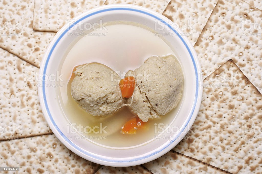 Bowl of Mazto Ball Soup royalty-free stock photo