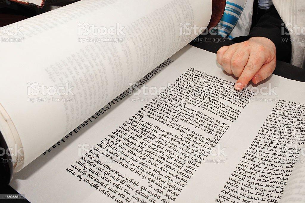 Boy Reading Torah at Wailing Wall stock photo