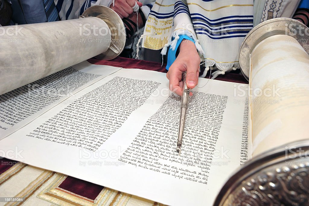 Boy reading Torah Bar Mitzvah stock photo