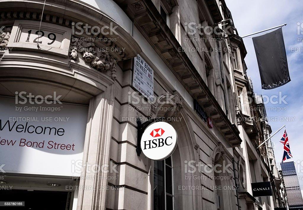 HSBC branch in New Bond Street, London stock photo