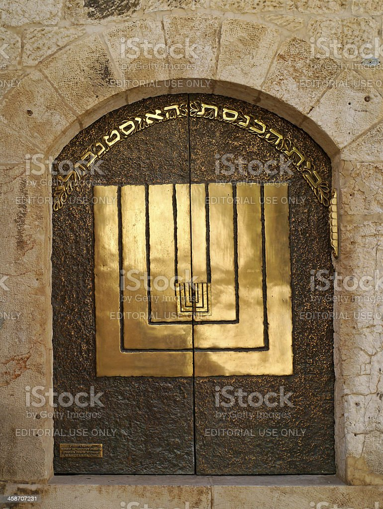 Brass synagogue door royalty-free stock photo