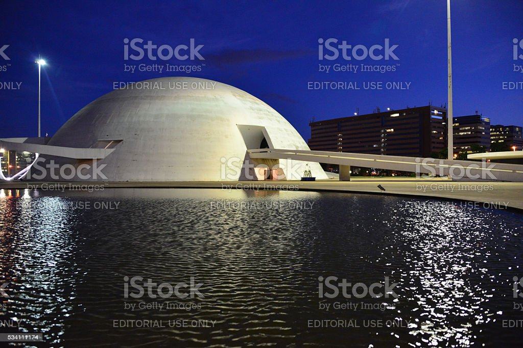 Brazil, Brasilia - Cultural Complex of the Republic stock photo