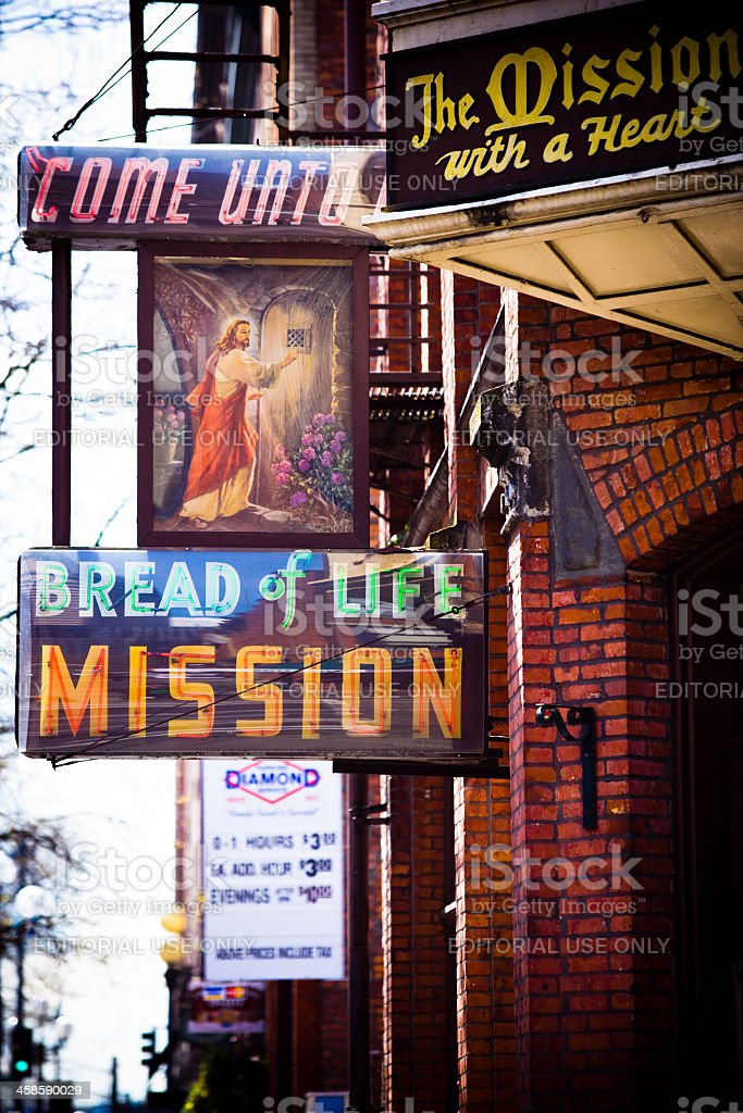 Bread of Life Mission stock photo