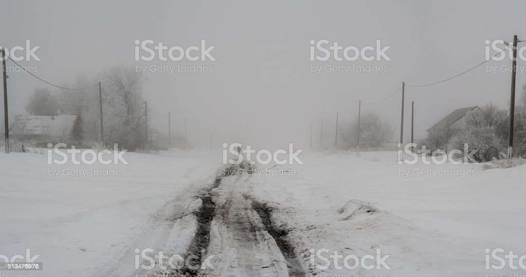 Breath of spring.Misty Morning in the village. stock photo