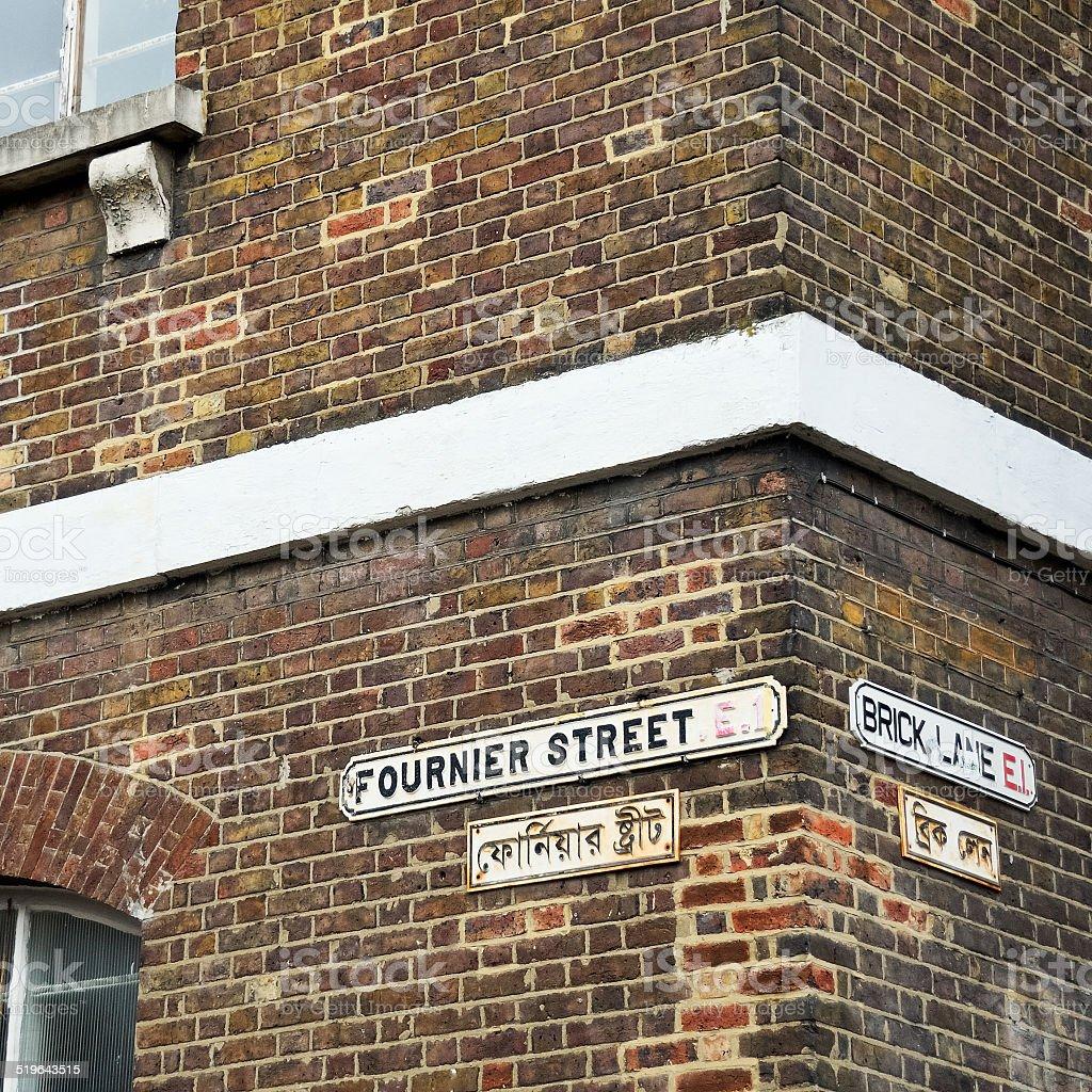 Brick Lane in London stock photo