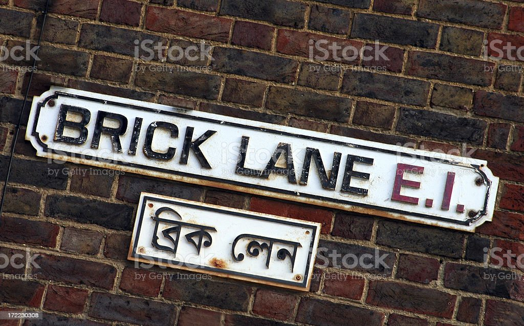 Brick Lane - London's most famous market street stock photo