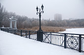 Bridge covered with snow and fog in the horizon. Donetsk