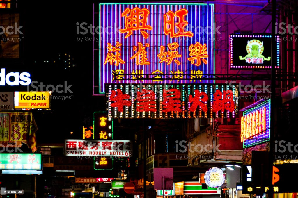 Bright neon signs in Hong Kong stock photo