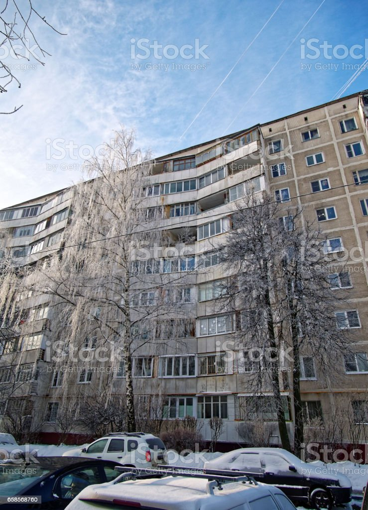 bright winter day in Moscow stock photo