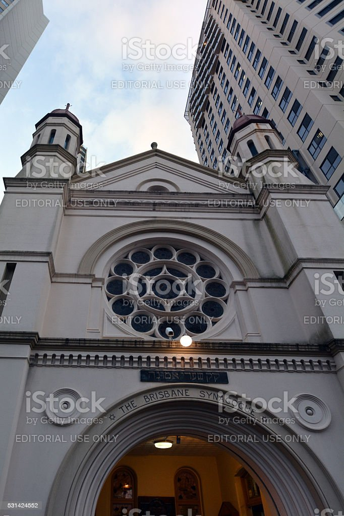 Brisbane Synagogue - Queensland Australia stock photo