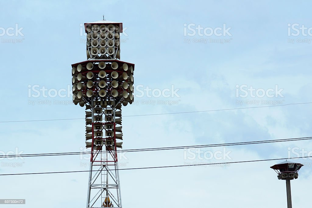 Broadcast tower stock photo