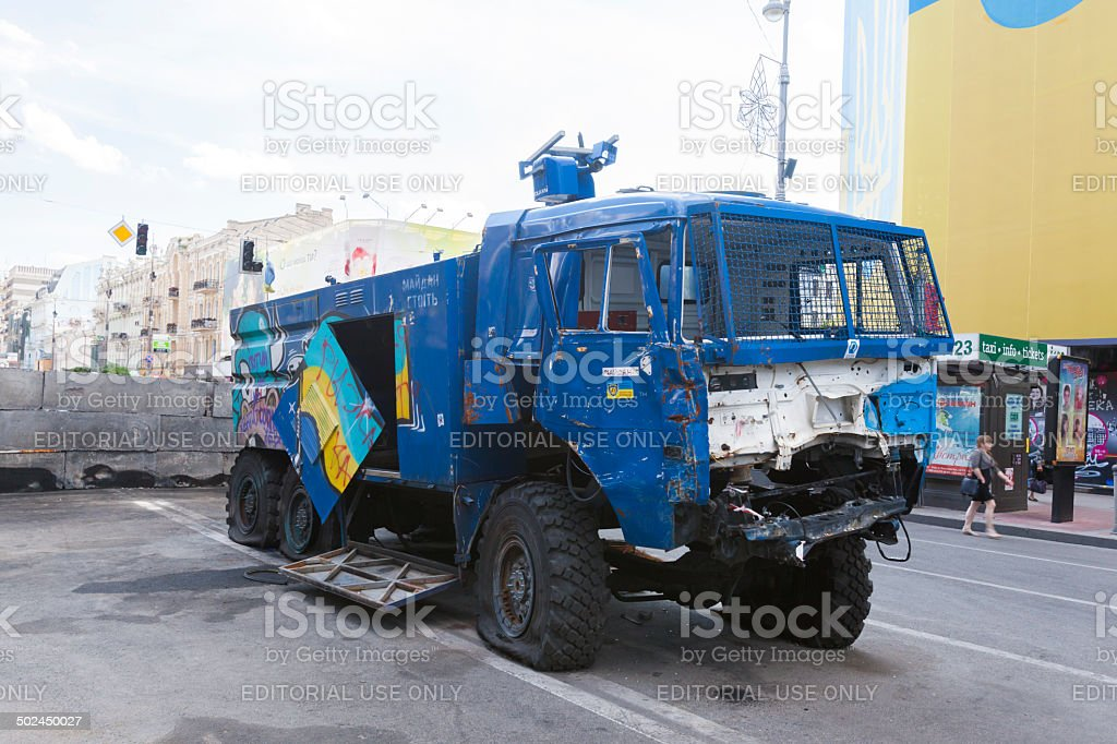 Broken water cannon, which was captured on Independence prostetu stock photo
