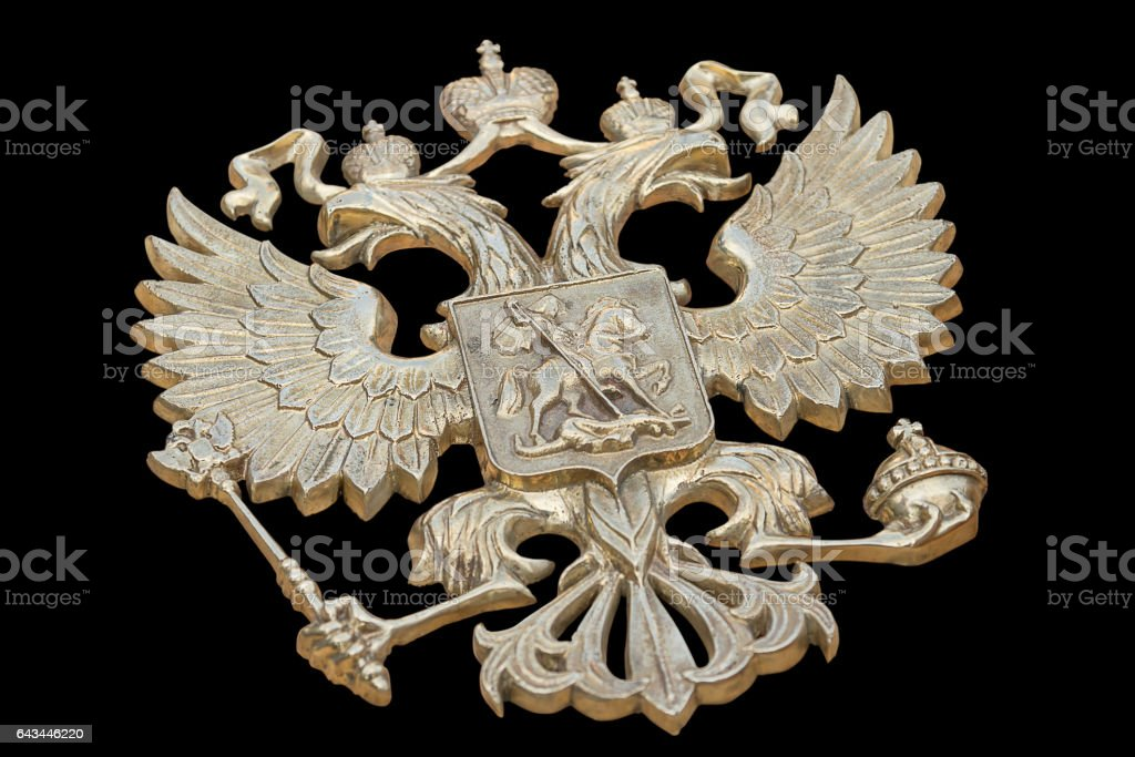 Bronze State Emblem Of Russia stock photo