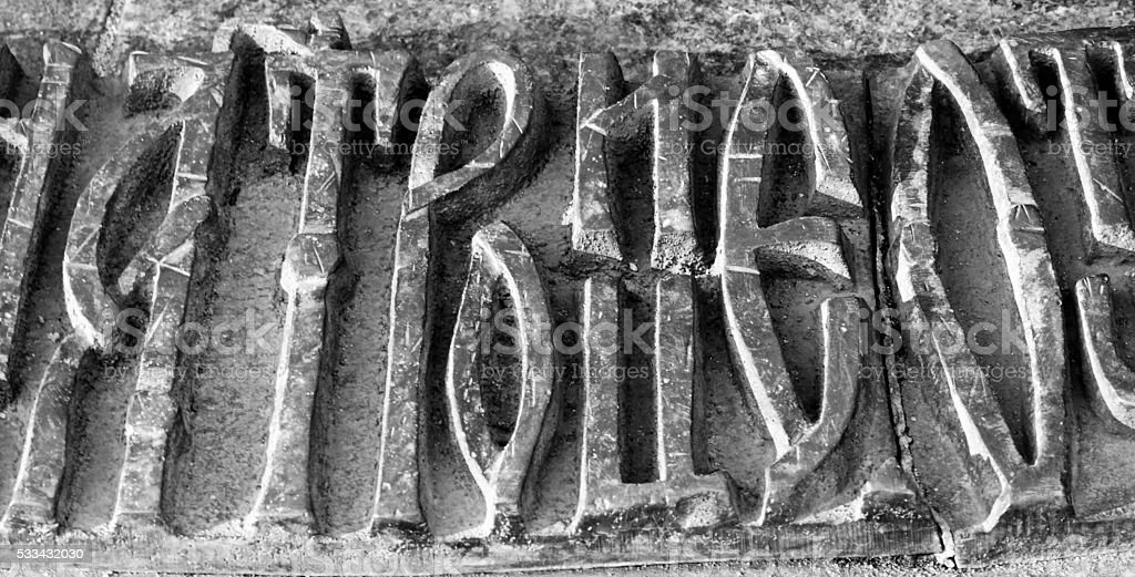 bronze Trinity inscription in old Church Slavonic stock photo
