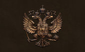 Bronze two chapters eagle, emblem of Russia.
