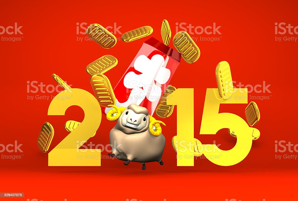 Brown Sheep And Full‐House Bonus, 2015 On Red stock photo