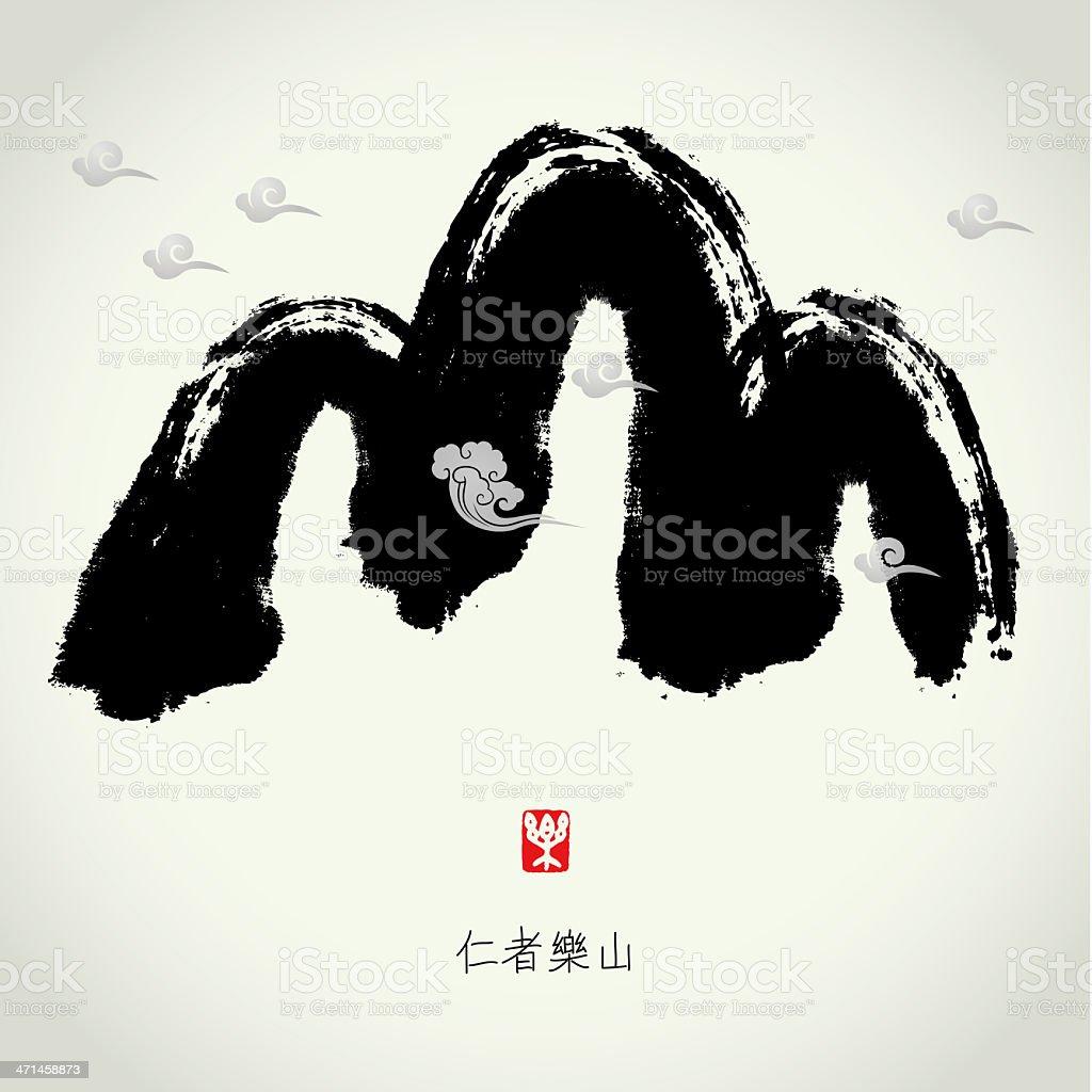 brushstroke wave, Chinese characters, 'mountain' stock photo