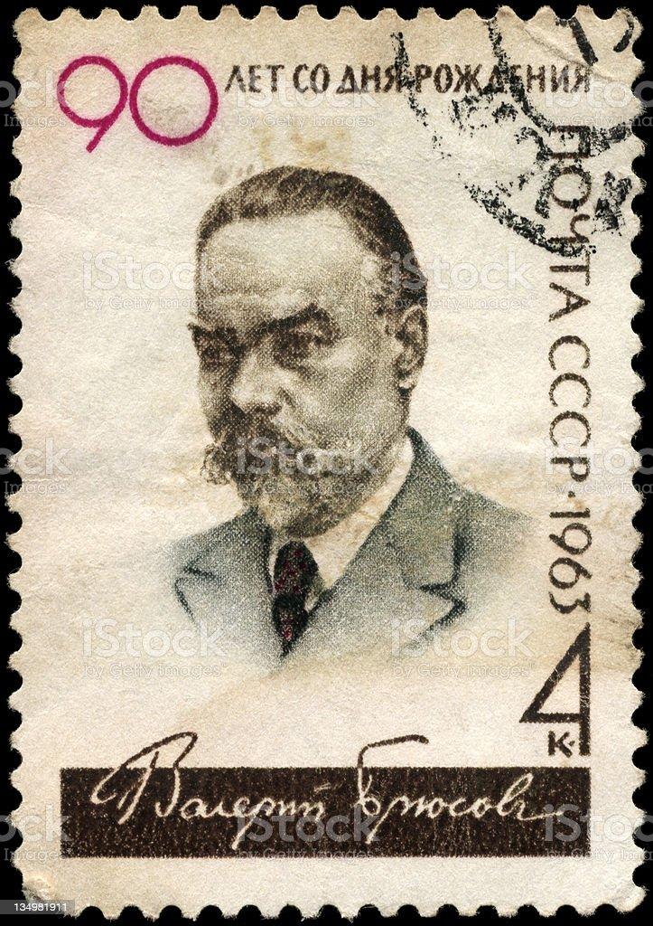 Brusov royalty-free stock photo