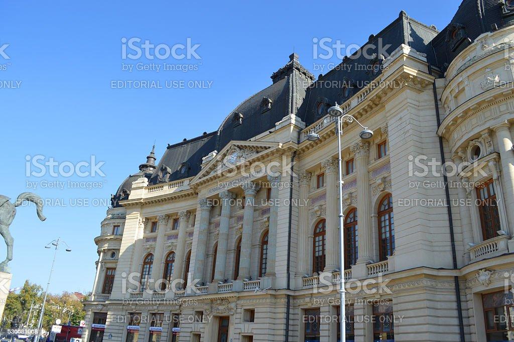 Biblioteca Central de Bucarest foto de stock libre de derechos
