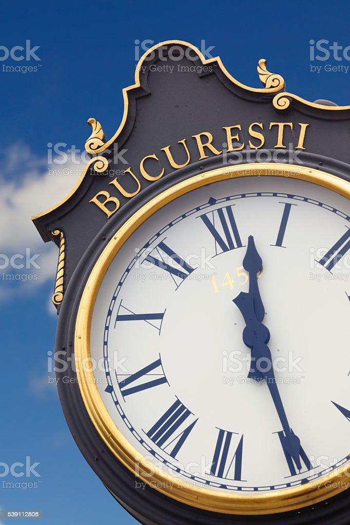 Bucharest clock stock photo