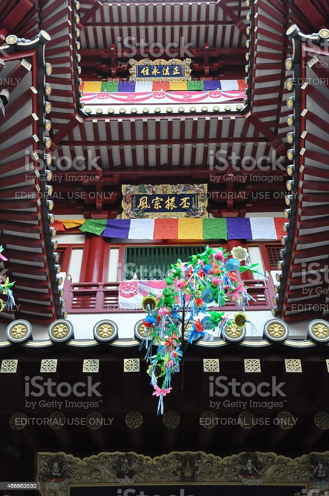 Buddha Tooth Relic Temple and Museum in Singapore stock photo