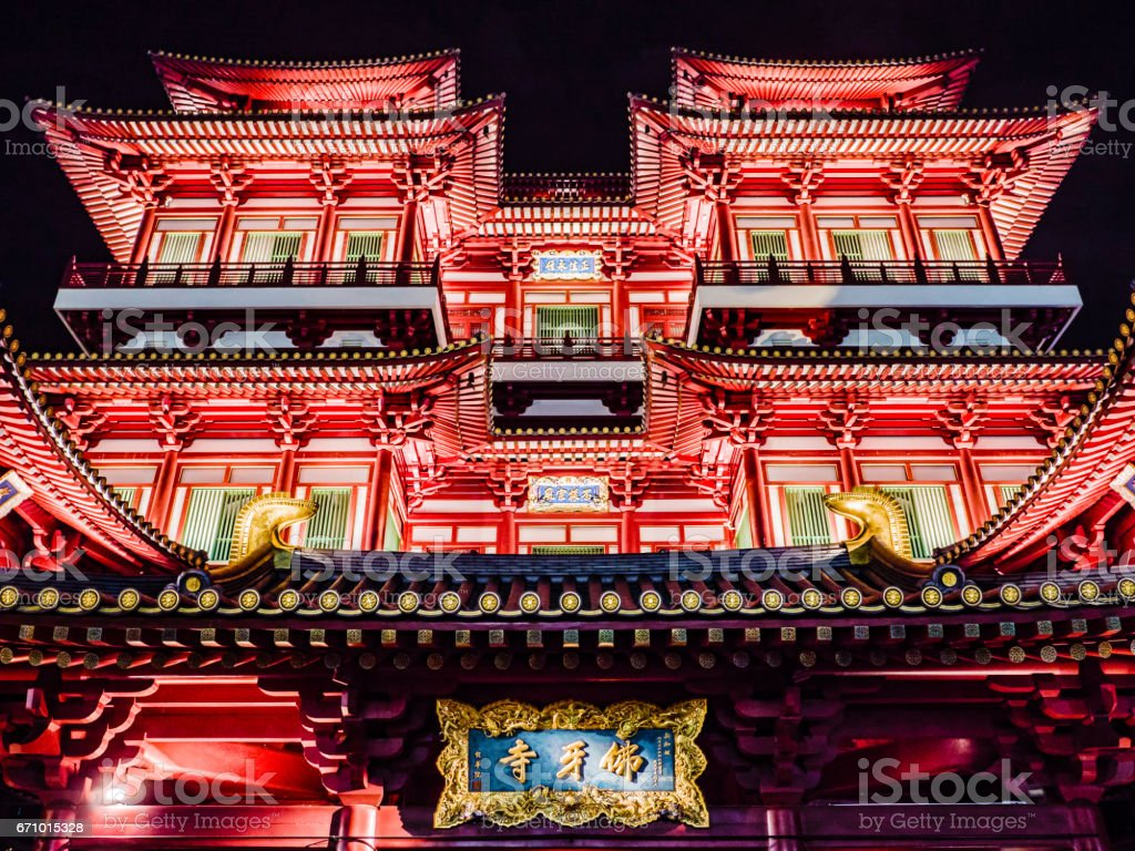 Buddha Tooth Relic temple at night Singapore stock photo