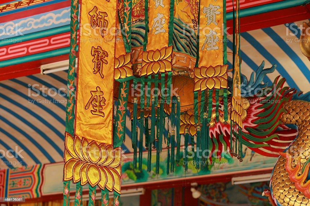 Buddhism Banners on Chinese temple 2 royalty-free stock photo