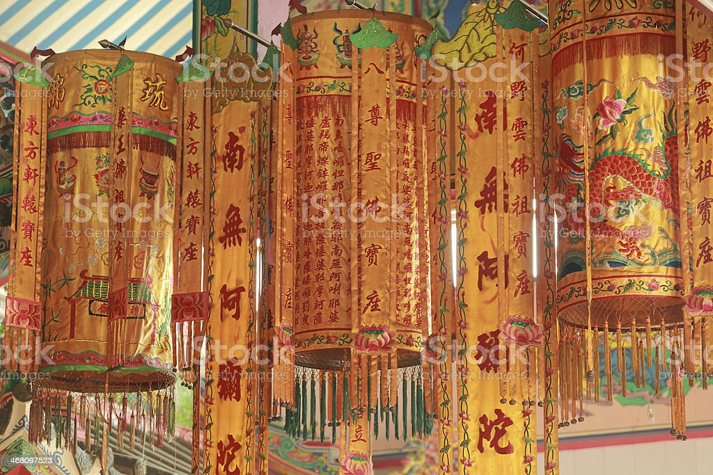 Buddhism Banners on Chinese temple 4 royalty-free stock photo
