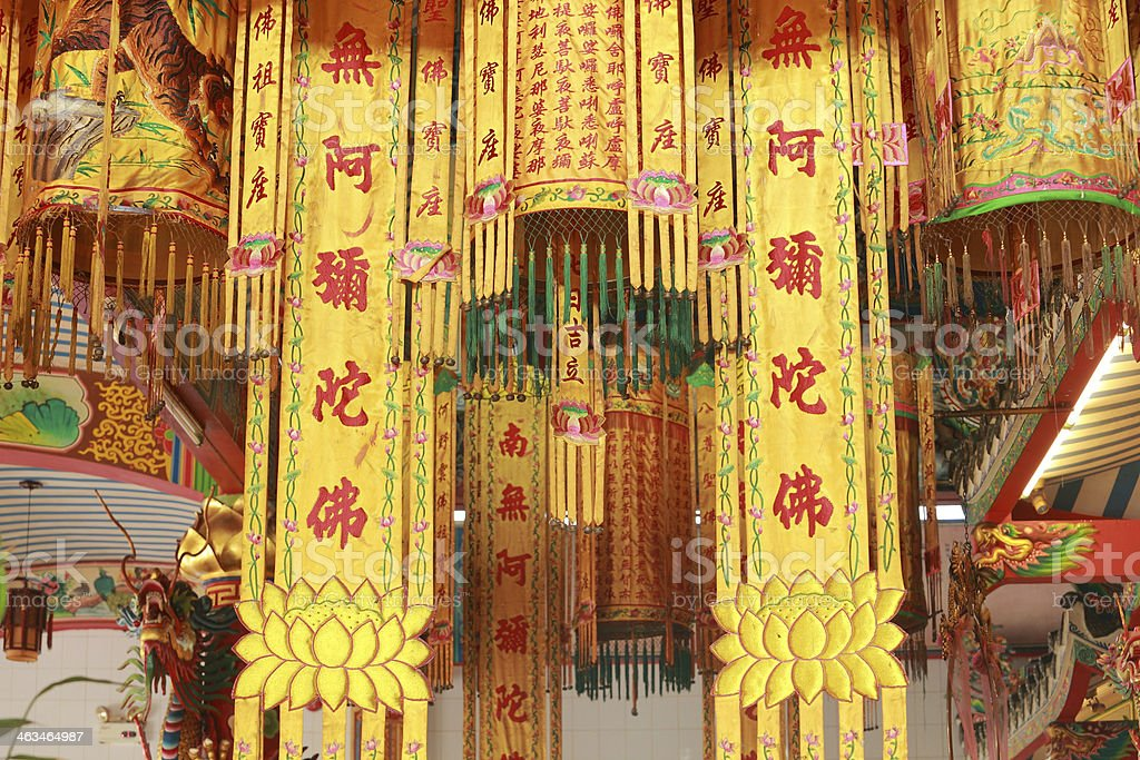 Buddhism Banners on Chinese temple 8 royalty-free stock photo