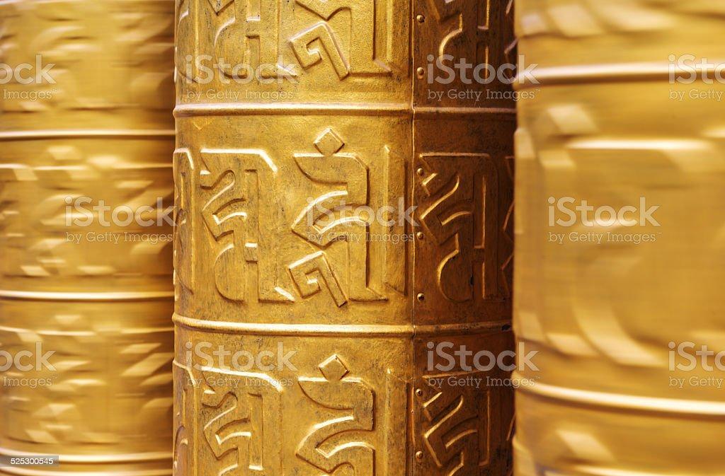 Buddhism mantra:Om mani padme hum stock photo